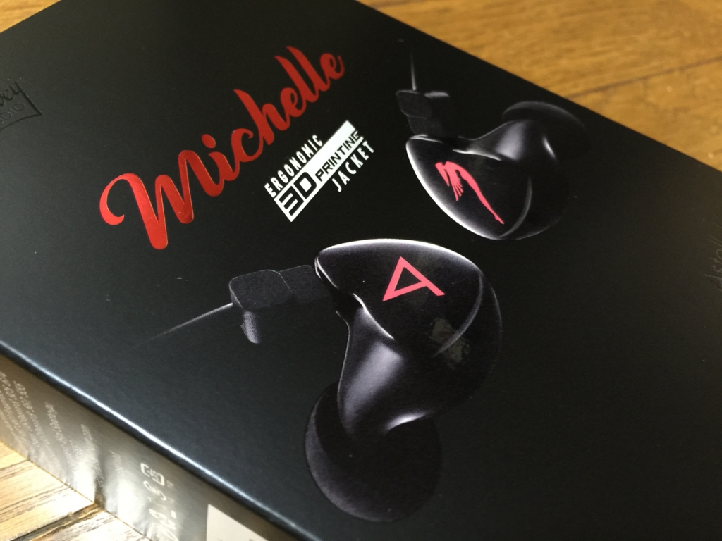 Astell&Kern × JH Audio Michelle Review by kiliko