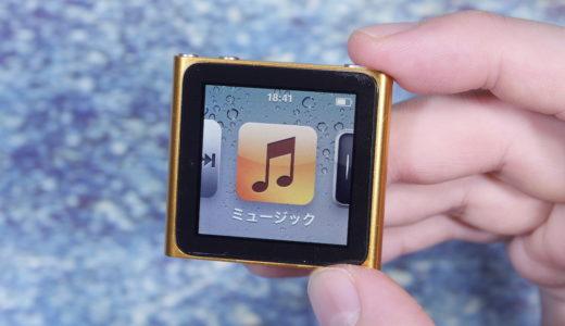 Apple iPod nano 8GB MC691J/A Review by REV